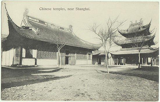 Old Peking Postcard