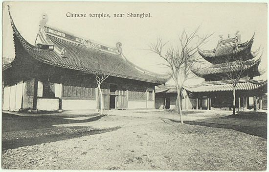Old Peking Postcard