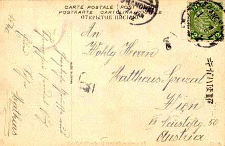 postcards22