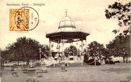postcards31